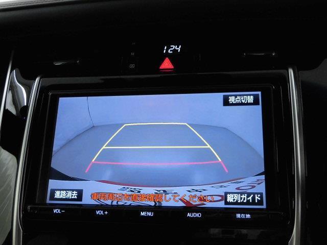 プレミアム フルセグ メモリーナビ DVD再生 ミュージックプレイヤー接続可 バックカメラ 衝突被害軽減システム ETC ドラレコ LEDヘッドランプ(12枚目)
