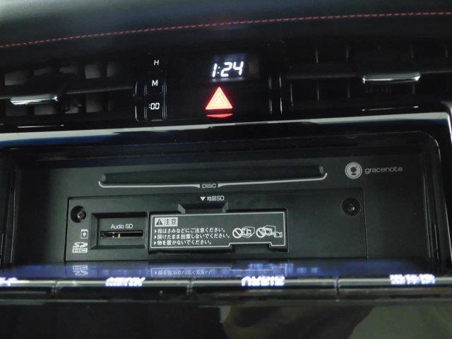 プレミアム フルセグ メモリーナビ DVD再生 ミュージックプレイヤー接続可 バックカメラ 衝突被害軽減システム ETC ドラレコ LEDヘッドランプ(13枚目)