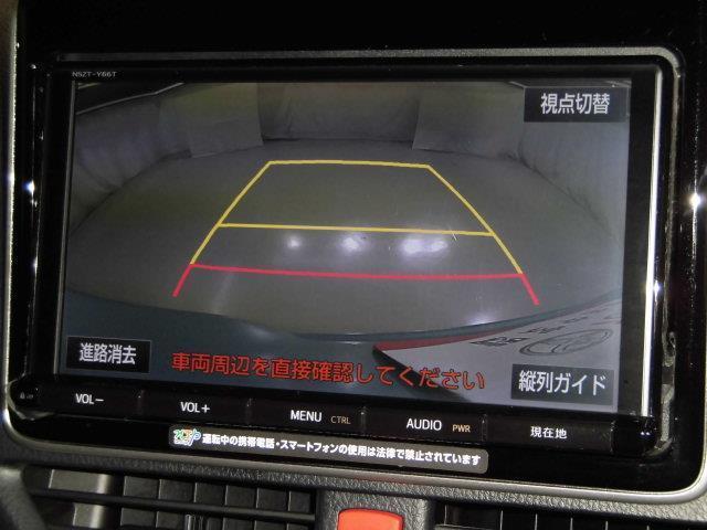 X フルセグ メモリーナビ DVD再生 ミュージックプレイヤー接続可 後席モニター バックカメラ ETC ドラレコ 両側電動スライド LEDヘッドランプ 乗車定員8人 3列シート アイドリングストップ(10枚目)