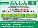 X メモリーナビ バックカメラ ETC 記録簿(33枚目)