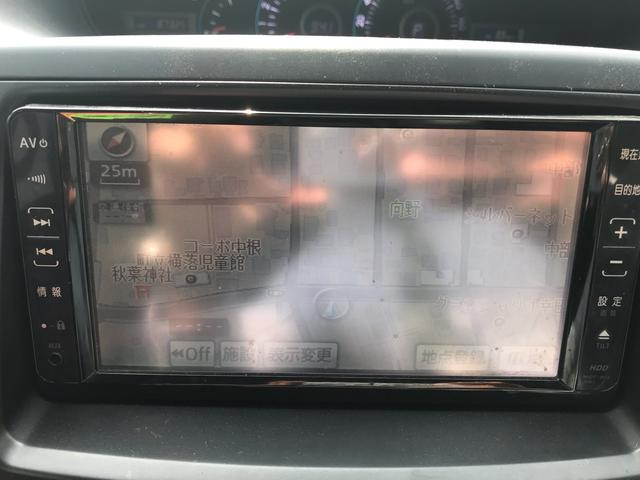 「トヨタ」「ヴォクシー」「ミニバン・ワンボックス」「愛知県」の中古車15