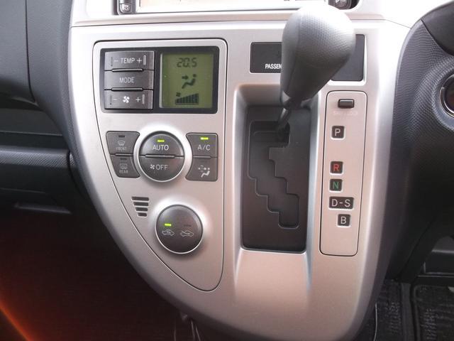 「トヨタ」「ラクティス」「ミニバン・ワンボックス」「愛知県」の中古車15