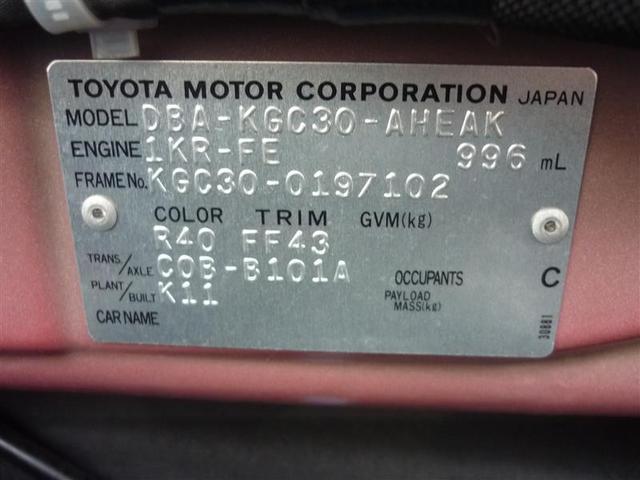 トヨタ パッソ X Lパッケージ メモリーナビ ワンセグTV スマートキー付