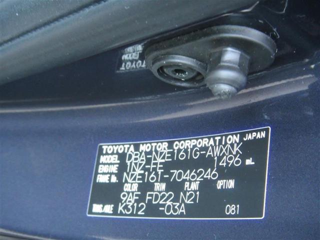 トヨタ カローラフィールダー 1.5X メモリーナビワンセグ キーレス ETC CD