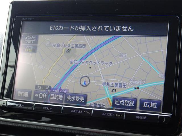 トヨタ ノア Si SDナビ フルセグTV ドラレコ 両Pスライド