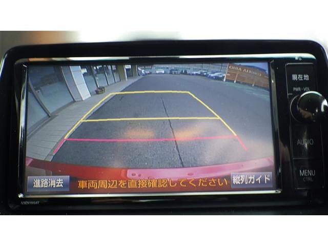 S Cパッケージ SDナビ フルセグTV フルエアバッグ(8枚目)