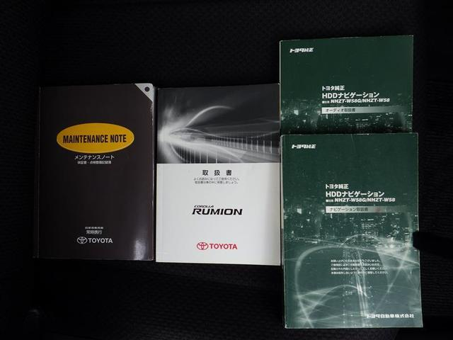 1.8S エアロツアラー HDDナビフルセグバックカメラ(17枚目)