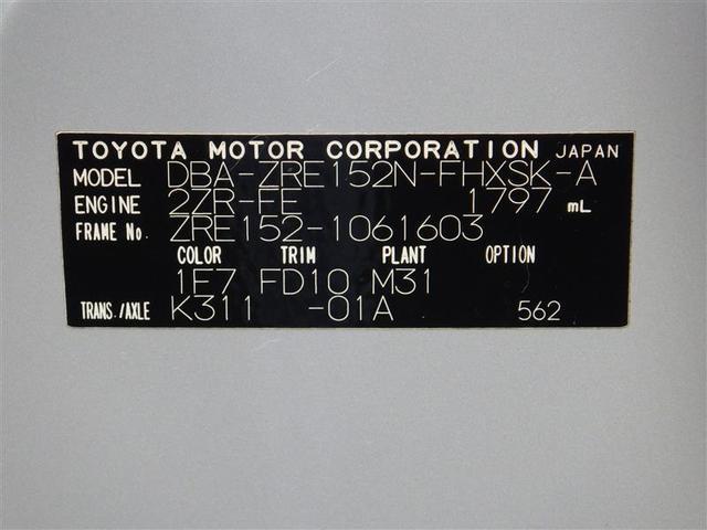 1.8S エアロツアラー HDDナビフルセグバックカメラ(20枚目)