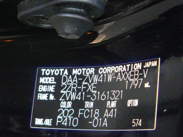 「トヨタ」「プリウスα」「ミニバン・ワンボックス」「愛知県」の中古車20
