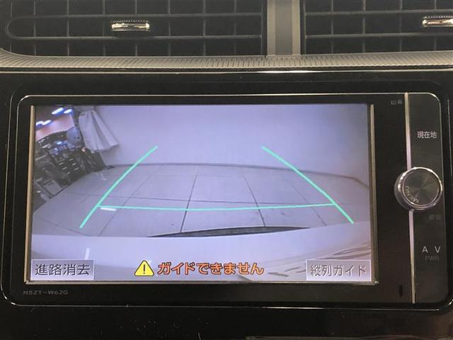 Sスタイルブラック フルセグ メモリーナビ DVD再生 バックカメラ 衝突被害軽減システム ワンオーナー 記録簿(6枚目)