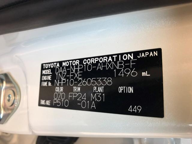 Sスタイルブラック フルセグ メモリーナビ DVD再生 バックカメラ 衝突被害軽減システム ワンオーナー 記録簿(31枚目)