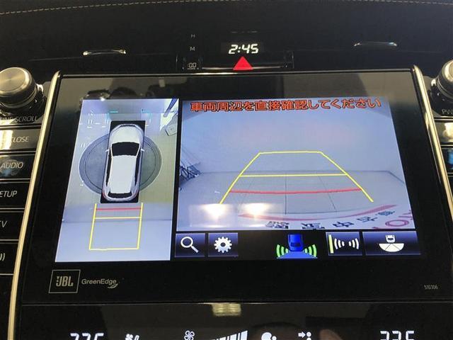 プログレス メタル アンド レザーパッケージ サンルーフ 4WD フルセグ メモリーナビ DVD再生 バックカメラ 衝突被害軽減システム ETC ドラレコ LEDヘッドランプ ワンオーナー 記録簿 アイドリングストップ(7枚目)
