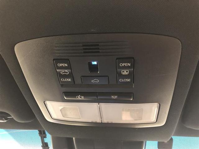 プログレス メタル アンド レザーパッケージ サンルーフ 4WD フルセグ メモリーナビ DVD再生 バックカメラ 衝突被害軽減システム ETC ドラレコ LEDヘッドランプ ワンオーナー 記録簿 アイドリングストップ(8枚目)