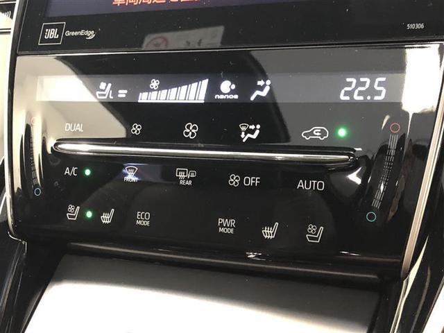 プログレス メタル アンド レザーパッケージ サンルーフ 4WD フルセグ メモリーナビ DVD再生 バックカメラ 衝突被害軽減システム ETC ドラレコ LEDヘッドランプ ワンオーナー 記録簿 アイドリングストップ(10枚目)
