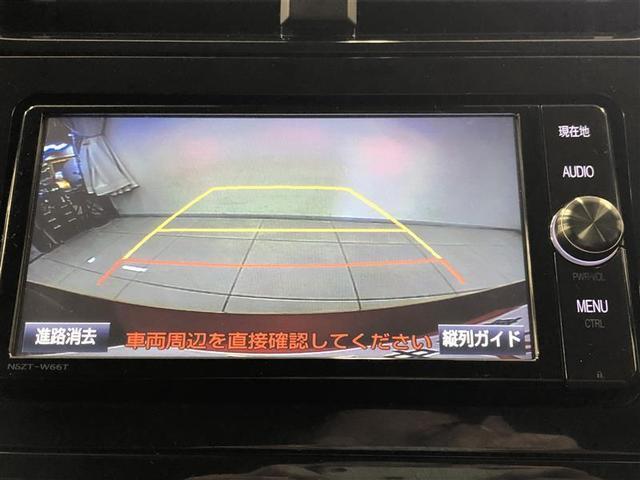 Sツーリングセレクション フルセグ メモリーナビ DVD再生 バックカメラ 衝突被害軽減システム ETC LEDヘッドランプ ワンオーナー 記録簿(4枚目)