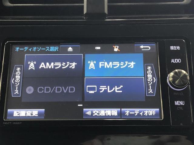 Sツーリングセレクション フルセグ メモリーナビ DVD再生 バックカメラ 衝突被害軽減システム ETC LEDヘッドランプ ワンオーナー 記録簿(5枚目)