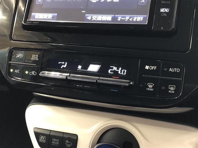 Sツーリングセレクション フルセグ メモリーナビ DVD再生 バックカメラ 衝突被害軽減システム ETC LEDヘッドランプ ワンオーナー 記録簿(22枚目)