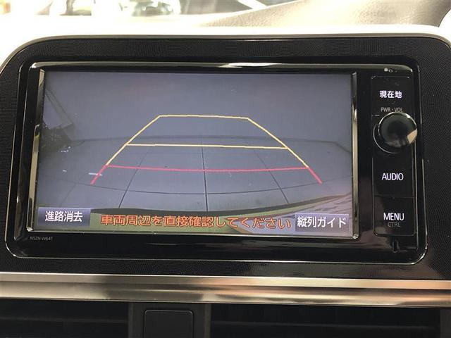 ハイブリッドG フルセグ メモリーナビ DVD再生 バックカメラ ETC 両側電動スライド ウオークスルー 乗車定員7人 3列シート ワンオーナー 記録簿(4枚目)