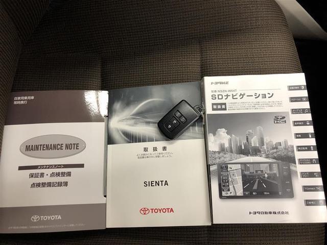 ハイブリッドG フルセグ メモリーナビ DVD再生 バックカメラ ETC 両側電動スライド ウオークスルー 乗車定員7人 3列シート ワンオーナー 記録簿(8枚目)