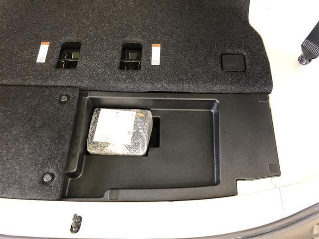 ハイブリッドG フルセグ メモリーナビ DVD再生 バックカメラ ETC 両側電動スライド ウオークスルー 乗車定員7人 3列シート ワンオーナー 記録簿(31枚目)