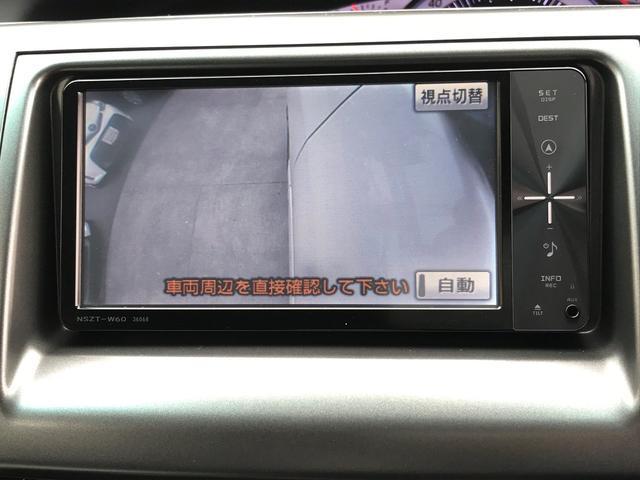 「トヨタ」「エスティマ」「ミニバン・ワンボックス」「愛知県」の中古車13