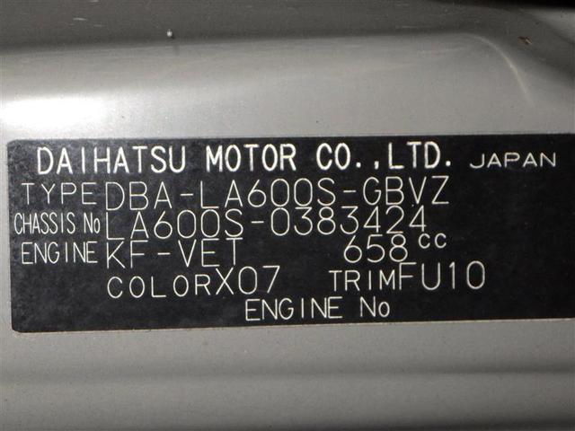 カスタムRS トップエディションSAII 両側パワースライドドア スマートアシストII SDナビ バックモニター LED アイドリングストップ オートライト ステアリングスイッチ LED(7枚目)