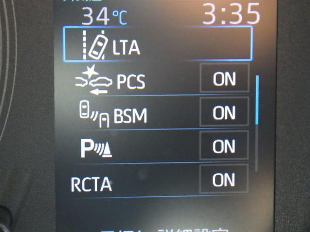 S TSS(オートハイビーム・LDA・PCS・レーダークルーズ)クリアランスソナー パーキングサポートブレーキ BSM RSA 純正AW LED TCナビ バックガイドモニター ETC 社外ドラレコ(17枚目)