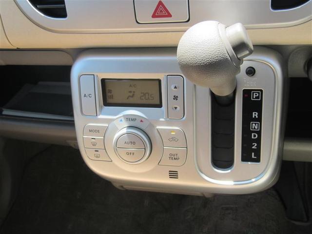 日産 モコ E CD スマートキー オートエアコン 1年間距離無制限保証