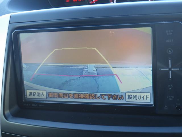 トヨタ ノア Si 8人乗り 両側パワ-スライドドア SDナビ Bモニター