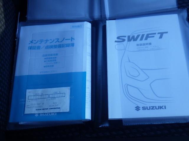 スズキ スイフト RS 5MT SDナビ 全方位モニター 車線逸脱警報 LED
