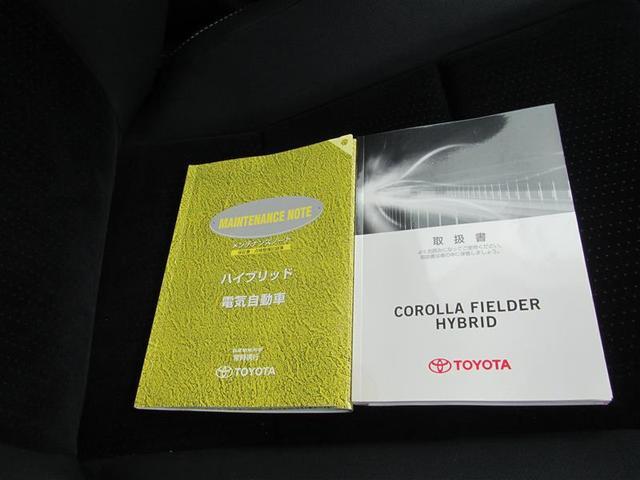 トヨタ カローラフィールダー ハイブリッドG ダブルバイビー HDDナビ ETC