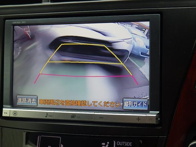 Sツーリングセレクション HDDナビ バックモニター ETC(5枚目)