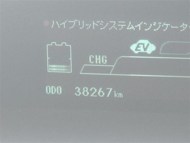 S HID HDDナビ バックモニター ETC 純正AW(9枚目)
