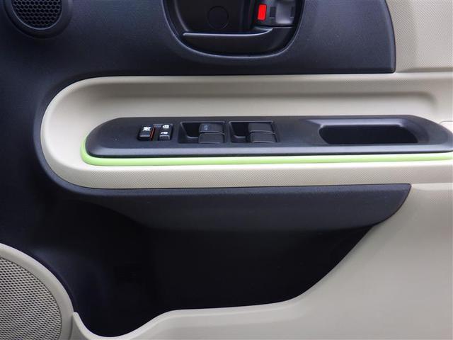 S SDナビ フルセグ バックモニター ETC スマートキー(16枚目)