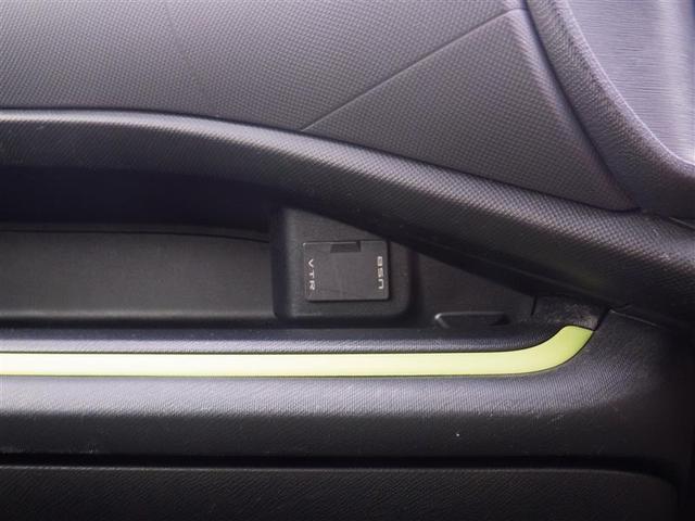S SDナビ フルセグ バックモニター ETC スマートキー(17枚目)