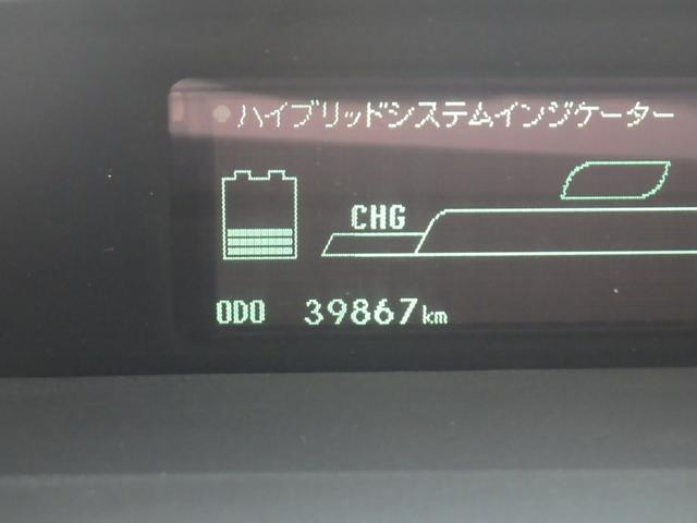 S ドライブレコーダー エアコン 純正AW スマートキー(3枚目)