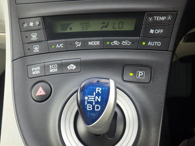 S ドライブレコーダー エアコン 純正AW スマートキー(7枚目)