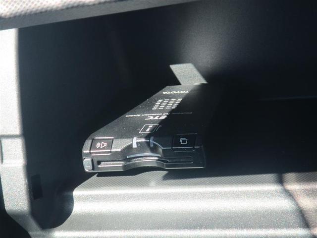 150X Mパッケージ SDナビ ワンセグ バックモニター(4枚目)