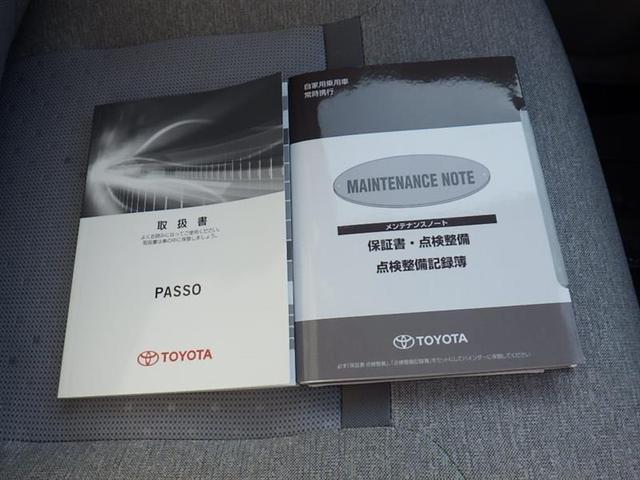 X S エアコン パワステ パワーウインド CD SDナビ ワンセグ ETC キーレス(19枚目)