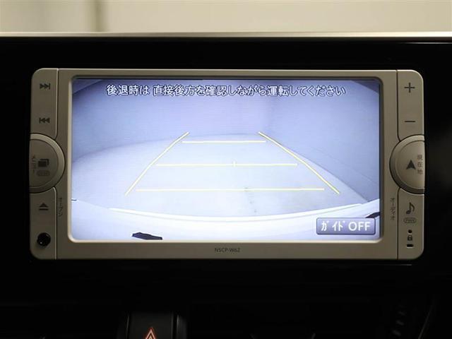G LEDエディション 衝突被害軽減システム 安全装備 横滑り防止機能 盗難防止装置 ETC スマートキー LEDヘッドランプ バックカメラ ハイブリッド アルミホイール ナビ&TV フル装備 フルエアロ キーレス ABS(11枚目)