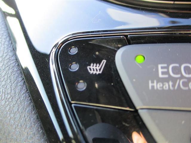 G LEDエディション 衝突被害軽減システム 安全装備 横滑り防止機能 盗難防止装置 ETC スマートキー LEDヘッドランプ バックカメラ ハイブリッド アルミホイール ナビ&TV フル装備 フルエアロ キーレス ABS(15枚目)