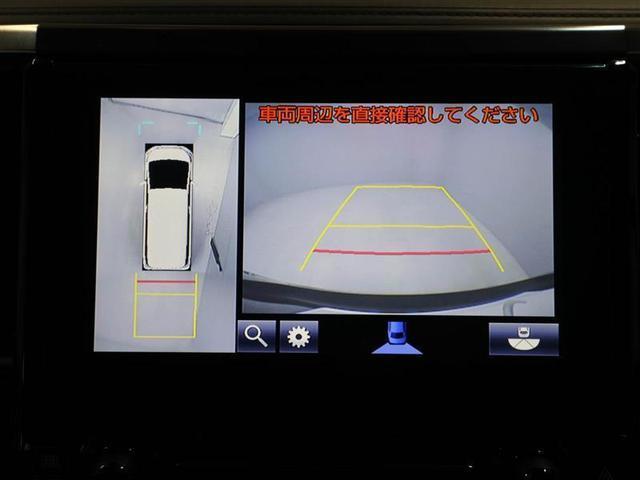 2.5Z Aエディション 衝突被害軽減システム 安全装備 横滑り防止機能 盗難防止装置 ETC スマートキー 両側電動スライド LEDヘッドランプ フルセグ バックカメラ アルミホイール ナビ&TV フル装備 キーレス ABS(12枚目)
