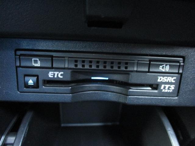 2.5Z Aエディション 衝突被害軽減システム 安全装備 横滑り防止機能 盗難防止装置 ETC スマートキー 両側電動スライド LEDヘッドランプ フルセグ バックカメラ アルミホイール ナビ&TV フル装備 キーレス ABS(15枚目)