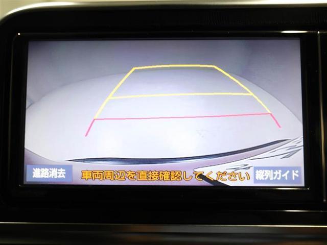 ハイブリッドG メモリ-ナビ クルーズコントロール Bカメ 地デジ LEDヘッドランプ CD オートエアコン ナビTV Sキー 3列シート ETC ABS イモビライザー キーレス ブレーキサポート 両側パワスラドア(12枚目)