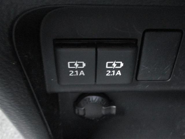 ハイブリッドX 両自動ドア Sキー 1オーナー LEDヘッド AW クルコン 盗難防止システム 衝突軽減システム オートエアコン(19枚目)