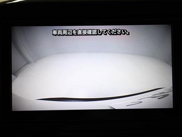 X キーレスキー ETC付 イモビライザー CD AC 地デジTV ドラレコ メモリーナビ 横滑り防止装置 ABS パワステ ナビ&TV バックガイドモニター 左オートスライド 3列 Aストップ Sキー(12枚目)