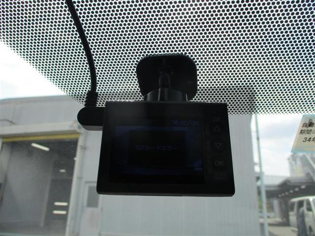 X キーレスキー ETC付 イモビライザー CD AC 地デジTV ドラレコ メモリーナビ 横滑り防止装置 ABS パワステ ナビ&TV バックガイドモニター 左オートスライド 3列 Aストップ Sキー(13枚目)