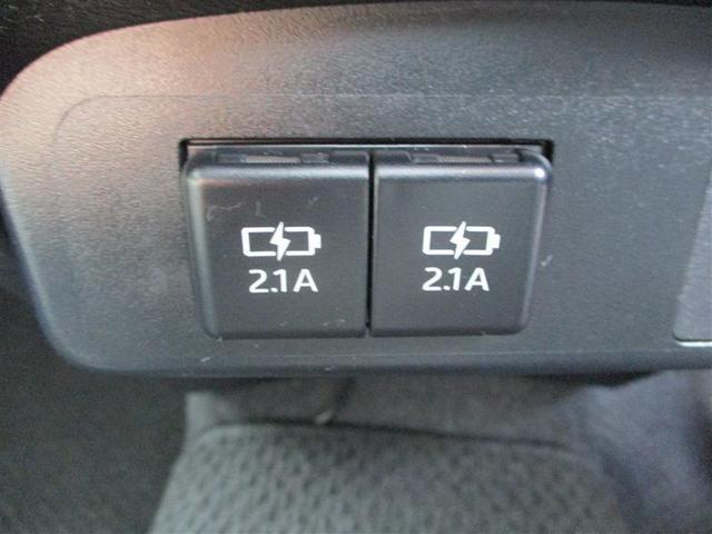 X キーレスキー ETC付 イモビライザー CD AC 地デジTV ドラレコ メモリーナビ 横滑り防止装置 ABS パワステ ナビ&TV バックガイドモニター 左オートスライド 3列 Aストップ Sキー(17枚目)