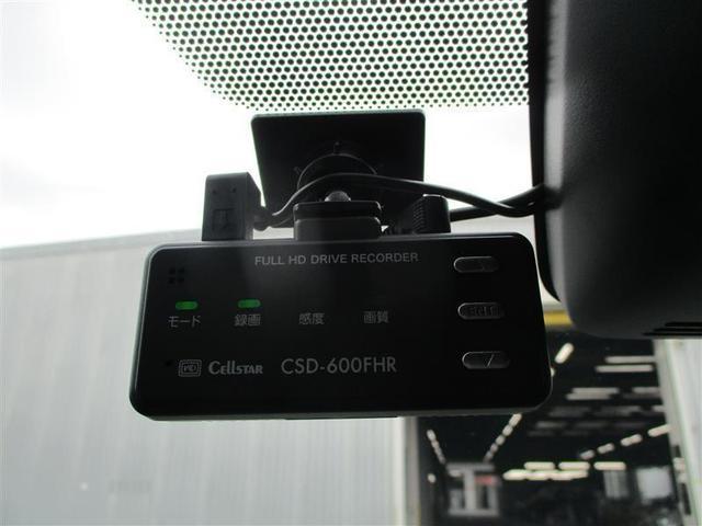 ZS 煌 電動スライドドア両側 スマキー ウォークスルー ETC付 LEDライト CD TVナビ 3列シート ドラレコ メモリーナビ 横滑り防止装置 アルミ キーレス 盗難防止システム ABS エアコン フTV(16枚目)