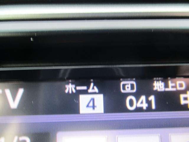 ハイブリッド Gパッケージ DVD再生機能有フルセグナビ付(5枚目)